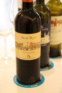 Ben Rye – Passito di Pantelleria DOP– Donnafugata